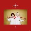 BOLBBALGAN4 - Mini Album [Red Diary Page.1]