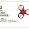 """ของหน้าคอน แทยอน TAEYEON SPECIAL LIVE """"The Magic of Christmas Time"""" - Fidget spinner"""