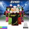 เสื้อกีฬา S SPEED MM6 90 MINUTE ลดเหลือ 179 บาท ปกติ 540 บาท