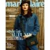 นิตยสาร MARIE CLAIRE 2017.10