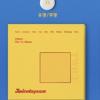 TWICE - Album Vol.1 [twicetagram] แบบ B ver สีเหลือง แบบปก เงา (เคลือบมัน) + โปสเตอร์พร้อมกระบอกโปสเตอร์