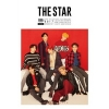 นิตยสาร THE STAR 2017.11 หน้าปกGOT7 ด้านในมี JUNG SE WOON