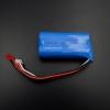 Rechargeable 18650HP Lithium Battery 7.4V 1500mAh (หัวสายไฟแบบ JST)