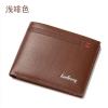 พร้อมส่ง กระเป๋าสตางค์ใบสั้นผู้ชาย นักธุรกิจ แฟชั่นเกาหลี ยี่ห้อ baellerry รหัส BA-BR001 สีน้ำตาลอ่อน 2 ใบ *ไม่มีกล่อง