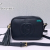 พร้อมส่ง HB-5667 สีน้ำเงินกรม กระเป๋าสะพายหนัง PU นิ่ม แต่งพู่ห้อย ปั๊มโลโก้นูน GG square bag
