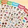 สติ๊กเกอร์ชุด : WandooCong Sticker