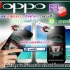 เคส oppo F3 pvc ภาพให้สีคอนแทรส สดใส ภาพคมชัด มันวาว แตกต่างจากเคสทั่วไป