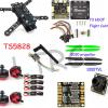 PRO QAV250 Carbon Fiber Mini Quadcopter (ชุดประกอบโดรน QAV250)