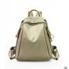 พร้อมส่ง กระเป๋าเป้สะพายหลังผู้หญิง แฟชั่นเกาหลี รหัส sunny-1039 สีกากี 1 ใบ