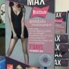 Max Slim By JP แม็คสลิม ชนิดแผง