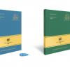 Golden Child - Mini Album Vol.2 [奇跡] (Miracle) หน้าปก A + B Ver. + โปสเตอร์พร้อมกระบอกโปสเตอร์