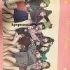 TWICE - Repackage Album Vol.1 [Merry & Happy] โปสเตอร์ พร้อมส่ง