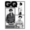 นิตยสาร GQ KOREA 2017.11 WANNA ONE