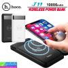 Hoco J11 Power bank Wireless แบตสำรอง 10000mAh ราคา 720 บาท ปกติ 1,810 บาท