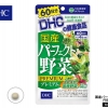 DHC Mixed Vegetable (60วัน) ผักรวม 32 ชนิด