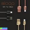 สายชาร์จ Eloop S42 Micro USB ราคา 100 บาท ปกติ 250 บาท