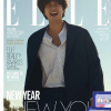 นิตยสาร Elle เดือน มกราคม 61 ปก กงยู แบบ 1