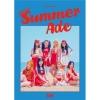 DIA - Mini Album Vol.4 [Summer Ade] + โปสเตอร์ พร้อมกระบอกโปสเตอร์