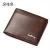พร้อมส่ง กระเป๋าสตางค์ใบสั้นผู้ชาย นักธุรกิจ แฟชั่นเกาหลี ยี่ห้อ baellerry รหัส BA-BR001 สีน้ำตาลเข้ม 2 ใบ *ไม่มีกล่อง