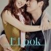 นิตยสาร 1st look no 160 หน้าปก พัคโบยอง คิมยองกวัง