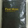 พีทมอส (Peat Moss) ขนาด 10ลิตร