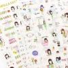 สติ๊กเกอร์ชุด : Vanillla days sticker