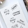 ตัวปั้ม/ตรายาง - Letter of love stamp
