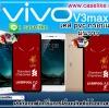 เคสลิเวอร์พูล Vivo V3max เคสกันกระแทก ภาพให้สีคมชัด แวววาว กันน้ำ