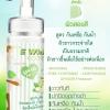 เบอร์รี่ อี ไวท์ ซีซี ครีม (Berry E White CC Cream) SPF50 PA++++ 150 กรัม เขียว