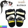 รองเท้า ลายการ์ตูน BATMAN ราคา 150 บาท ปกติ 450 บาท