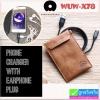 สายชาร์จ iPhone+ช่องแยกสายหูฟัง WUW X78 ราคา 195 บาท ปกติ 490 บาท