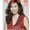 นิตยสาร women joongang เดือน กันยา 60