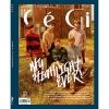 นิตยสาร CECI 2017-10 HIGHLIGHT, WANNAONE
