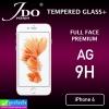 ฟิล์มกระจก iPhone 6 JDO (ฟิล์มด้าน) ราคา 130 บาท ปกติ 350 บาท