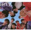 High Cut - Vol.216 ปก Wanna one หน้าปก แบบ A สีแดง