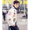 นิตยสาร NYLON KOREA 2017.11 YOO SEUNG HO