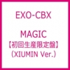 EXO-CBX - MAGIC [First Press Limited Edition] แบบ CHEN Ver. (ได้ ซีดี และ photobook)