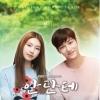 Andante O.S.T - KBS Drama (Kai, Kim Jin kyung)