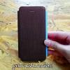 เคสไอโฟน5/5S เคสฝาพับ สีน้ำตาลเข้ม