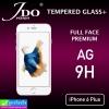 ฟิล์มกระจก iPhone 6 Plus JDO (ฟิล์มด้าน) ราคา 130 บาท ปกติ 350 บาท