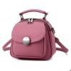 Pre-order กระเป๋าเป้สะพายหลังผู้หญิงใบเล็ก ปรับสะพายข้างได้ แฟชั่นเกาหลี รหัส Yi-2501 สีชมพู