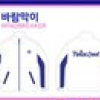 ของหน้าคอน TWICE 2ND TOUR 'TWICELAND ZONE 2 : Fantasy Park' - Windbreaker