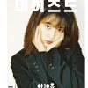 นิตยสาร DAZED & CONFUSED KOREA 2018.05 หน้าปก iu