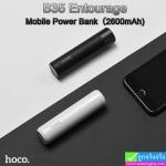 Hoco B35 Power bank แบตสำรอง 2600 mAh ราคา 150 บาท ปกติ 375 บาท