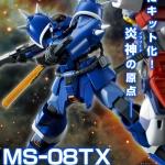 [P-Bandai] HGUC 1/144 MS-08TX Efreet