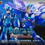 Chogokin - Mega Man X: GIGA ARMOR X