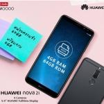 สามมือถือสุดฮิตในราคาไม่ถึงหมื่น Xiaomi Mi Max2,oppo F5,Huawei nova 2I