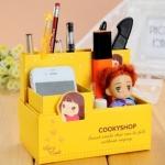 กล่องใส่อุปกรณ์เครื่องเขียน-Cookyshop