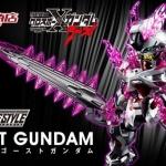 [P-Bandai] NXEDGE STYLE Ghost Gundam
