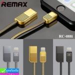 สายชาร์จ Remax RC-088i for iPhone 5/6/7 ราคา 175 บาท ปกติ 430 บาท